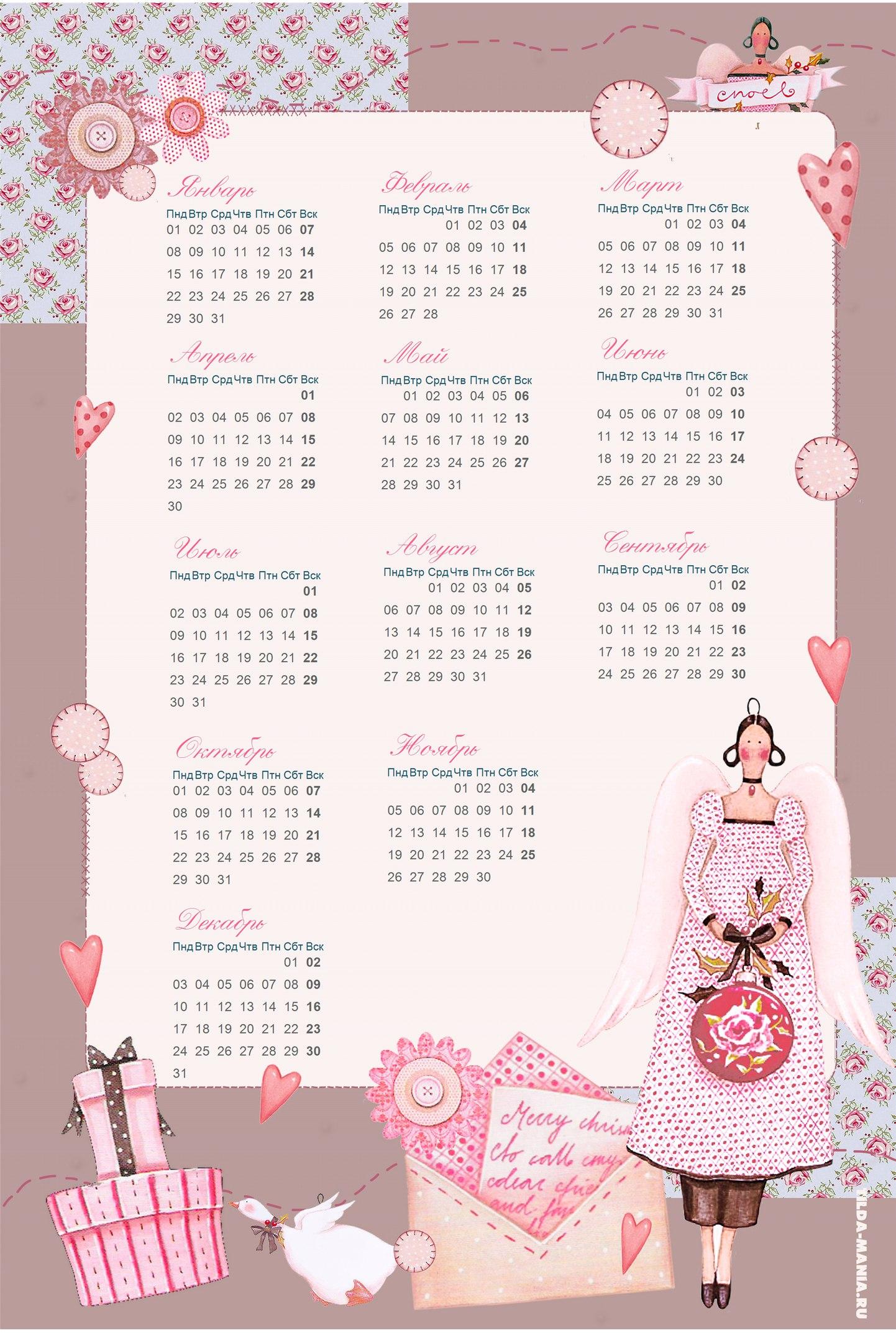календарь тильда 2018