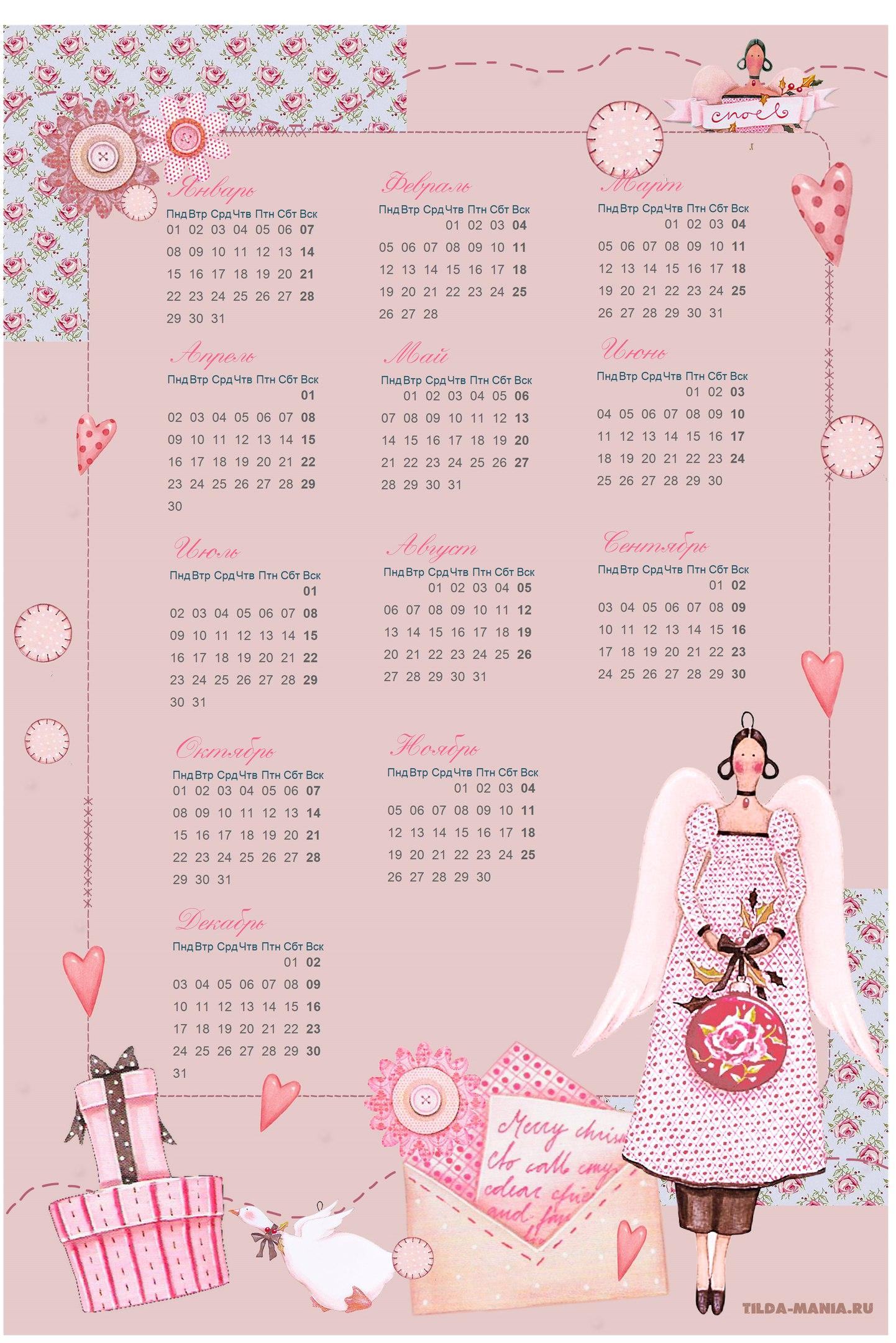 календарь в стиле тильда