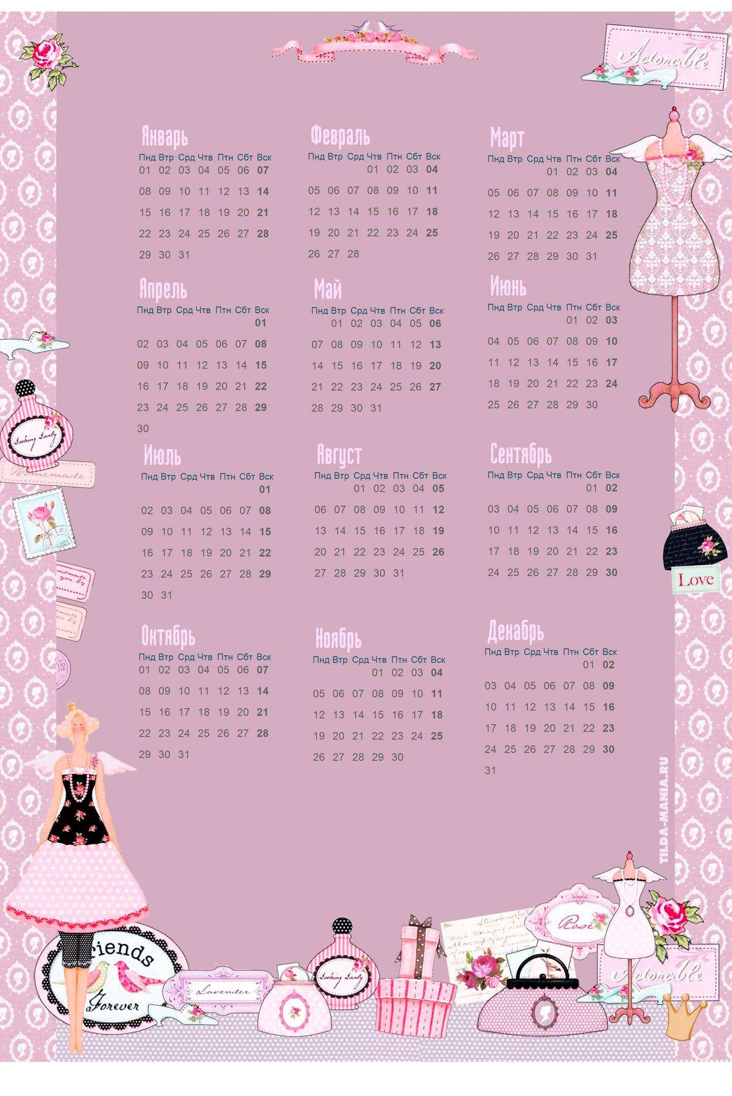 картинки тильда календарь