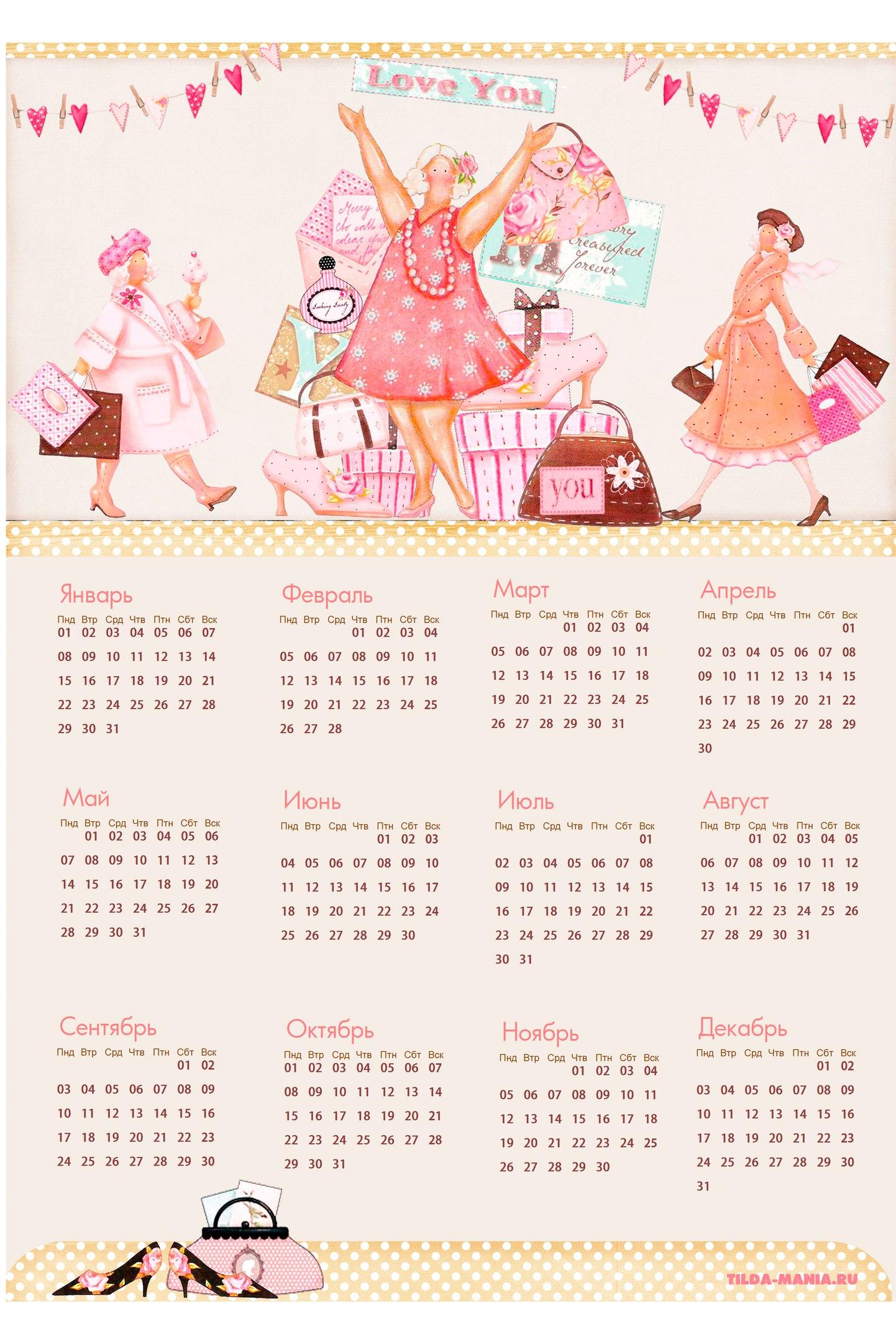 tilda calendar 2018