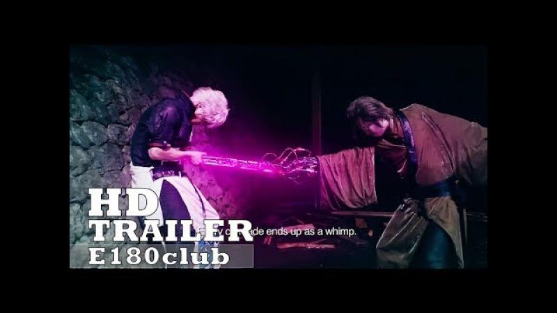 Гинтама / Gintama (2018) - русский трейлер.