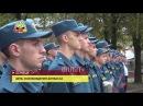 Руководство МЧС ДНР и Студенты Академии почтили память погибших за освобождени