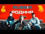 Хор Русской Армии - Россия Родина