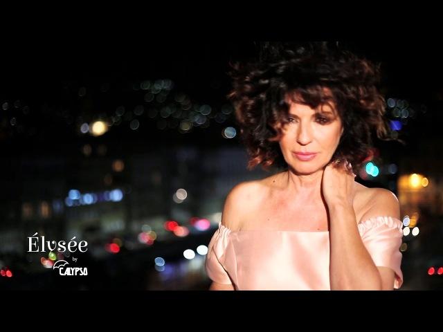 JASNA I DUSKO - Dise mi srca polovica [Official video]