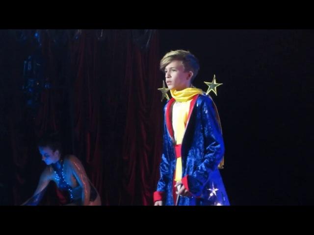 Маленький Принц - Рассказ Принца о прибытии на Землю и розах (СмирновАптекарьУс...