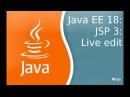 Java EE 18: JSP 3: LiveEdit