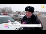 Новости UTV. В Салавате сотрудники ГИБДД провели акцию, посвященную 8 Марта