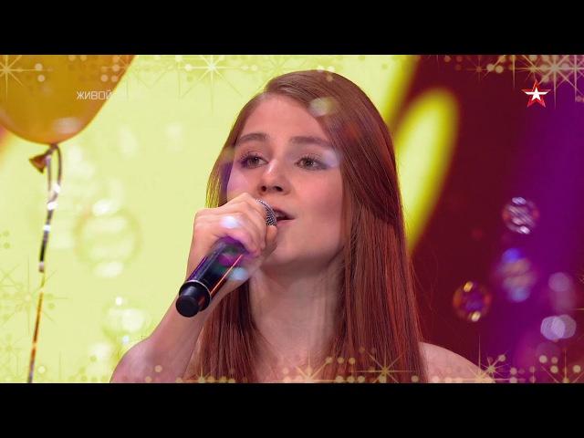 Полина Романова - Луч надежды (5.01.2018; исполняет автор)