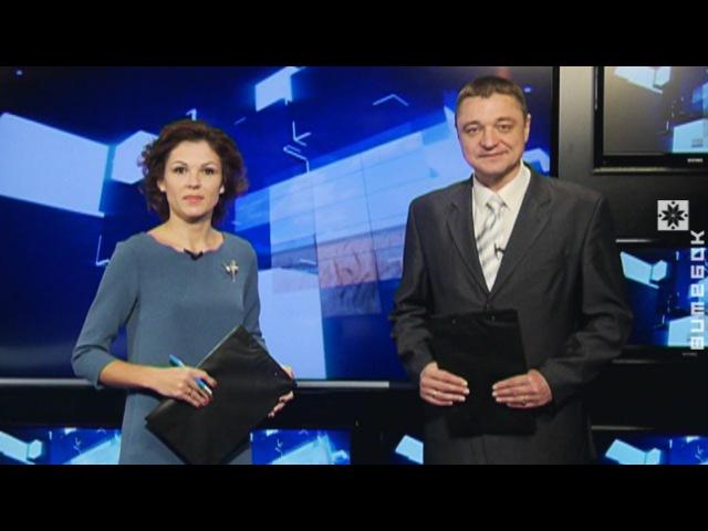 Вiцебскi Веснiк. 7 дзён (19.11.2017)