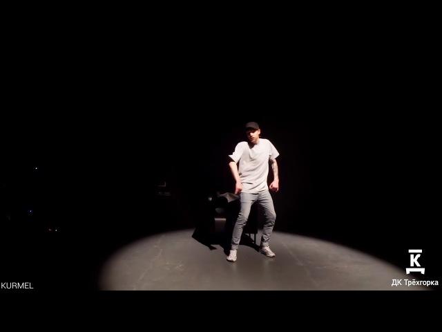 Версия пеформанс Bazz zombie 1/4   Danceproject.info