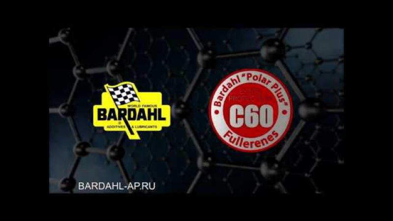BARDAHL Polar Plus Fullerene C60