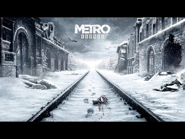 Створення ключового арту Metro Exodus