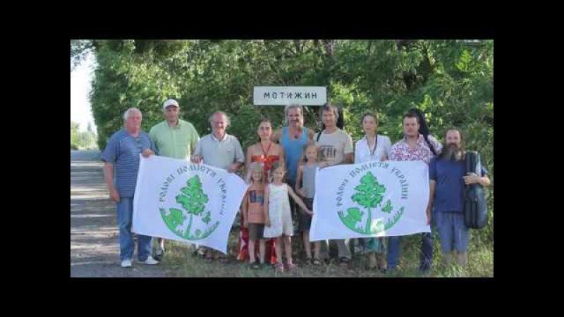 Караван Сонячних Бардів Співдружність 1 липня - 5 серпня 2017 року