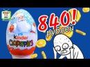 ШОК! Киндер за 840 рублей! Самый большой СЮРПРИЗ в России яйцо МАКСИ 220 грамм