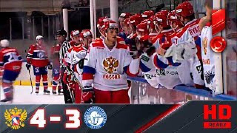 14.12.2017г. «MECA Hockey Games». Россия - Норвегия. 4:3. Обзор матча