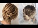 Low Bun Hairstyles || Elegant Low Bun Hairstyles Ideas 2018 || Valentines Day Hairstyles Ideas