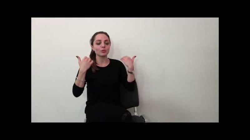 Экстрасенсорика и Интуиция видеокурс Дарьи Абахтимовой - 7 видео уроков