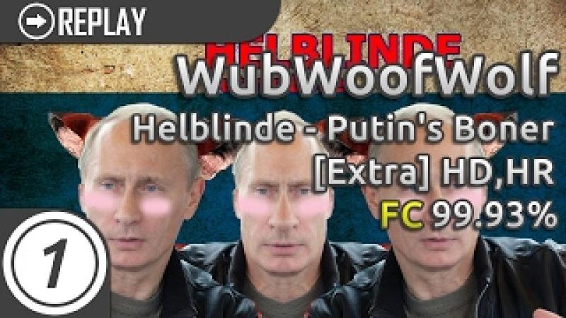 WubWoofWolf | Helblinde - Putin's Boner [Extra] HD,HR | FC 99.93% 1 LOVED