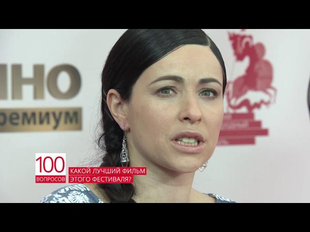 100 вопросов о российском кино. Выпуск 18