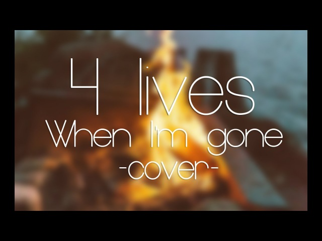 When I'm gone - Kurt Hugo Schneider | 4LIVES Cover