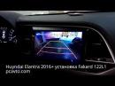 Huyndai Elantra 2016 установка магнитолы на Android 6 0 1 Fakard 122L1