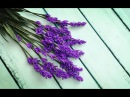 ABC TV How To Make Lavender Paper flower From Crepe Paper 3 - Craft Tutorial