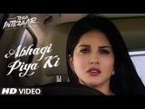 Abhagi Piya Ki Video Song   Tera Intezaar   Arbaaz Khan   Sunny Leone   T-Series