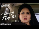 Abhagi Piya Ki Video Song Tera Intezaar Arbaaz Khan Sunny Leone Kanika Kapoor T Series