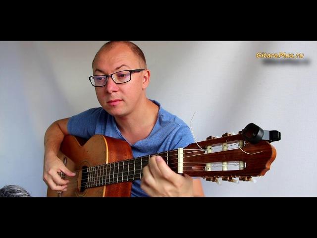 Белые Розы на гитаре обр О Копенков Александр Фефелов