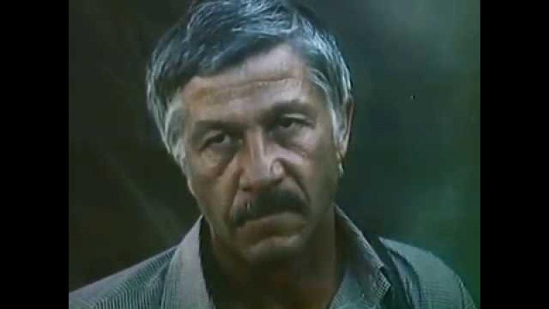 Обвинение 1983 ,, В главной роли Волонтир