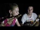 Кавер группа Summer в Китае 38 Партизанский шашлык