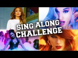 Try Not to Sing Along Challenge !!! - Extremely Hard !!!
