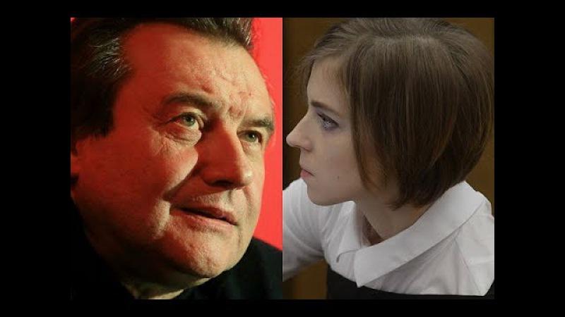 Алексей Учитель и Наталья Поклонская раскалывают общество