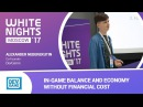 White Nights Moscow 2017 — Alexander Neberekutin (DevGame) - In-Game Balance And Economy Without Financial Cost