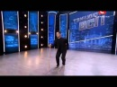 Дмитрий Масленников Соло на ТОП 20 Танцуют все! 7 2014 10 31