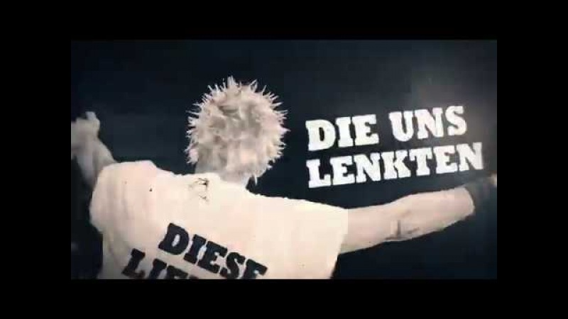 ZSK Es wird Zeit (Official Lyric Video)