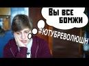 Мамикс ГОДНЫЙКОНТЕНТЧЕЛЛЕНДЖ