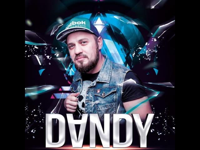 Dj.Dandy - Kinder Surprise