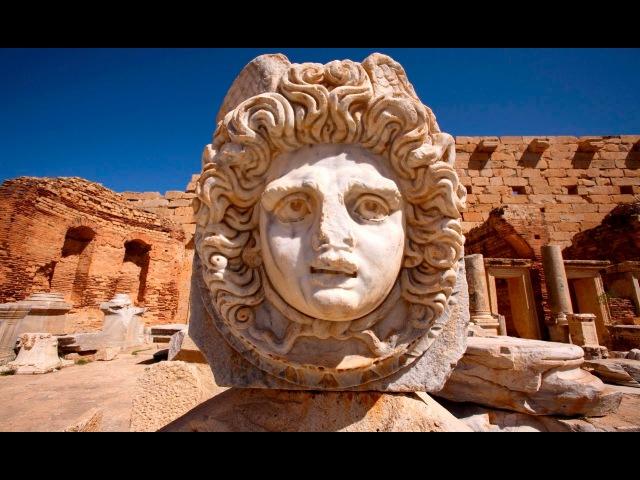Лептис Магна — древнейший город Ливии Рим в Африке