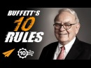 Warren Buffetts Top 10 Rules For Success - SPED UP