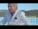 Николай Басков Пародия 18 ИСТЕРИКА СМОТРЕТЬ ВСЕМ!