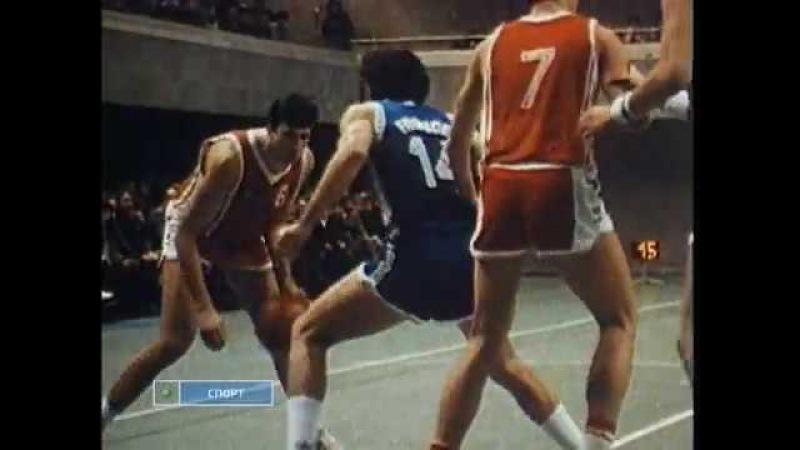 Баскетбол - это жизнь. Документальный фильм об А.Я. Гомельском