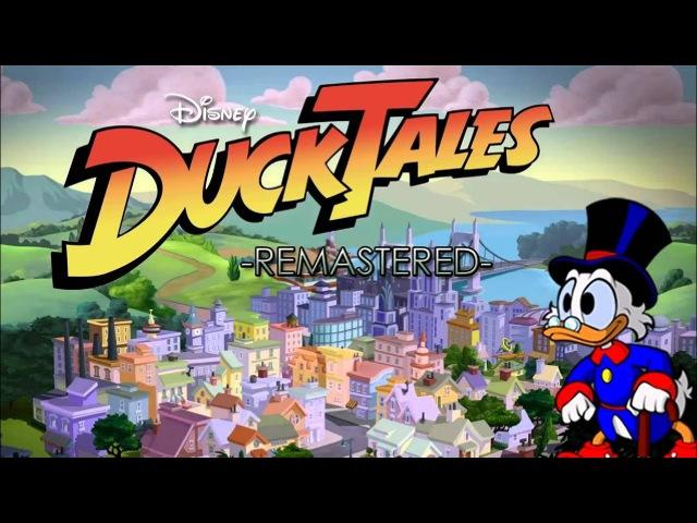 Ducktiles remastered прохождение. Дежавю из детства.