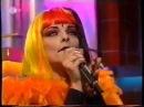 Nina Hagen Live - Du hast den Farbfilm vergessen