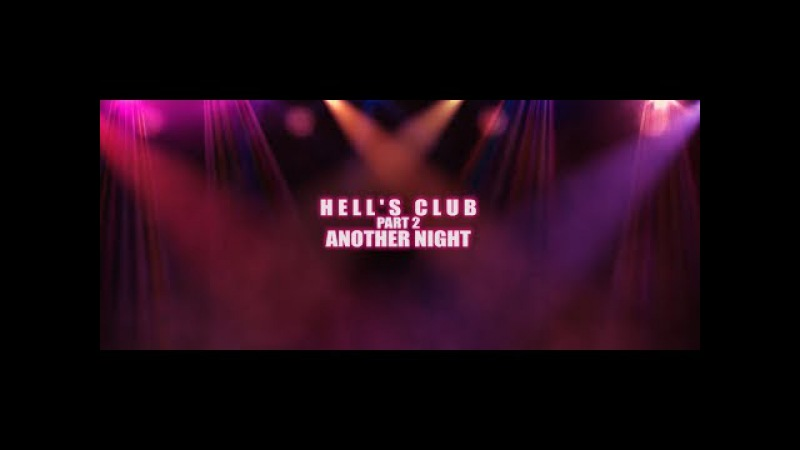 HELL'S CLUB 2,NEW VERSION.1080P. OFFICIAL. AMDSFILMS.NARRATIVE MOVIE MASHUP