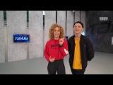 Танцы: Илья Прелин и Лада Касинец - Самый популярный поцелуй (сезон 4, серия 20)