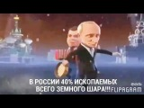 СЕМЁН СЛЕПАКОВ ВЫБОРЫ 2018
