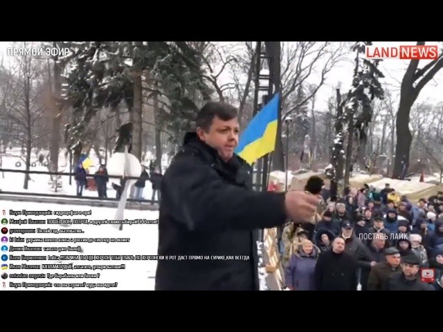 Заявление Семенченко под ВР после митинга 18.02.2018