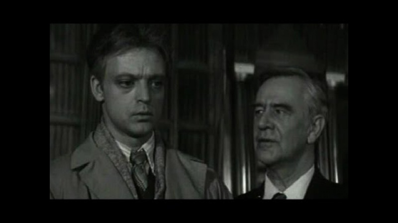 «До последней минуты», Одесская киностудия, 1973