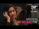 Making of Song Roj Roj Navyane Deva Ek Atrangee Ankush Chaudhari, Tejaswini Pandit
